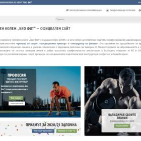 BioFit College Homepage